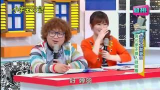getlinkyoutube.com-小宇宙33号20131009[精华版]父母太宠爱 现代孝子换人做做看