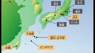 getlinkyoutube.com-わかる歴史【古代日本】日本人はどこから来た?