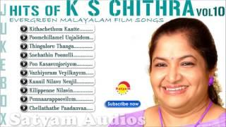 getlinkyoutube.com-Hits of K S Chithra Vol 10 | Evergreen Malayalam Film Songs
