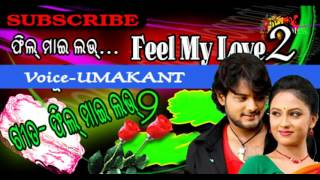 getlinkyoutube.com-Feel My Love2 | NEW SAMBALPURI SONG | SAMBALPURI MUSIC | UMA