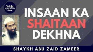getlinkyoutube.com-Kya Jinn Shaitaan Inshan ko Dikhai de sakte hai   Abu Zaid Zameer