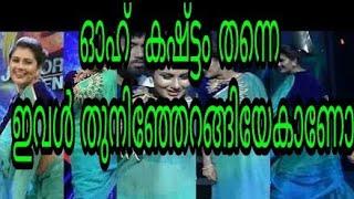 കഷ്ട്ടം ഇവൾക്ക് കാണിക്കാൻ ഇത്രക്ക് ഇണ്ടോ | Alina Padikkal hot navel in sexy saree