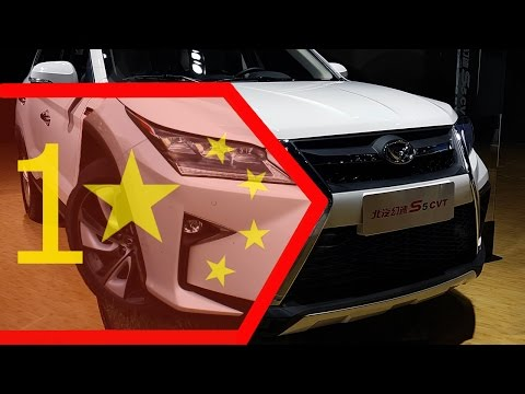 Китай НАСТУПАЕТ! Клон Лексуса в 3 раза ДЕШЕВЛЕ ОРИГИНАЛА! BAIC Huansu S5 обзор