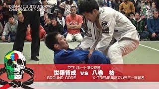 getlinkyoutube.com-Jiu Jitsu Priest #170 DUMAU TOKYO CHAMPIONSHIP 2015 part.2【ブラジリアン柔術専門番組 柔術プリースト 】