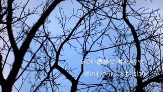 getlinkyoutube.com-北の旅人/石原裕次郎・弦哲也 song by新二郎 写真編集:nobu