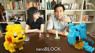ต่อ Nano Block ครั้งแรก! ft. Point of View