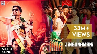 getlinkyoutube.com-Jingunamani Full Song - Jilla Tamil Movie | Vijay | Kajal Aggarwal | Imman | Sunidhi | Ranjith