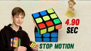getlinkyoutube.com-Rubik's Cube World Record 4.90 sec Stop Motion Lucas Etter