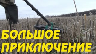 getlinkyoutube.com-Большое приключение кладоискателя
