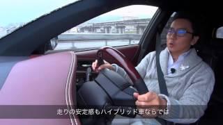 getlinkyoutube.com-トヨタ ハリアー& ハリアーハイブリッド(試乗レポート編)