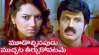 getlinkyoutube.com-Isha Chawla Tempts Balakrishna   Best Telugu Romantic Scenes   మూడొచ్చినపుడు ముచ్చట తీర్చుకోవటమే
