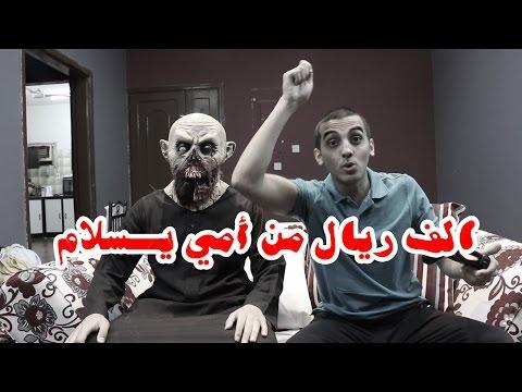 أمي بتعطيني الف ريال اذا طلع لي لاعب قوي - تفتيح بكجات !! fifa 15