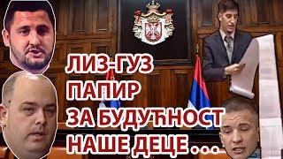 СРБИЈА ГОРИ ДЕТЕ СЕ ЧЕШЉА