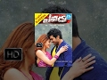 Yevadu HD 2014 || Telugu Full Movie || Ram Charan - Shruti Haasan