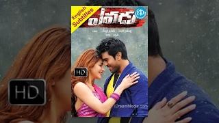 getlinkyoutube.com-Yevadu Telugu Full Movie || Ram Charan || Shruti Hassan || Vamsi Paidipally || DSP