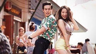 getlinkyoutube.com-ปอ หนิม - รักหมุนติ้ว [Official MV]