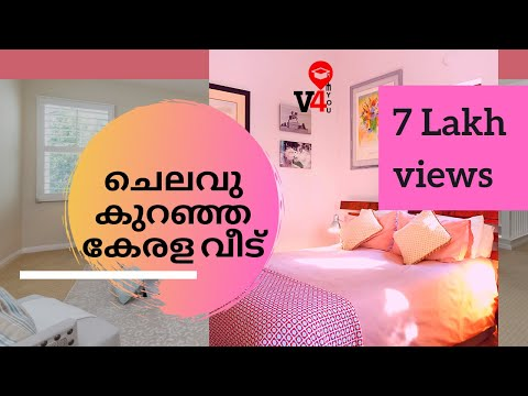 typical Kerala house (Low Cost plan)