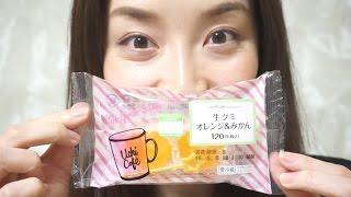 getlinkyoutube.com-【グミレポ】何でも生って付ければいいと思って!!...生グミ オレンジ&みかん  - 2015.5.5 SasakiAsahiVlog