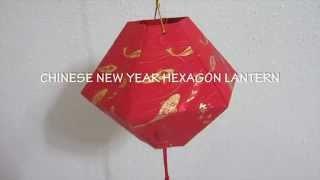 getlinkyoutube.com-CNY TUTORIAL NO. 33 -  Red Packet (Hongbao) Hexagon Lantern  (怎么用新年红包做爆竹)