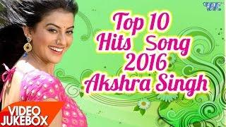 getlinkyoutube.com-Akshara Singh - HITS TOP 10 SONGS 2016 - Video JukeBOX - Bhojpuri Hot Songs 2017 new