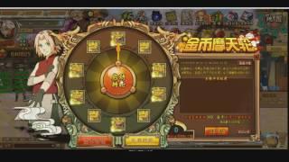 getlinkyoutube.com-Treasure Ninja | Chinese/Twain Server | Ninja Classic | Unlimited Ninja