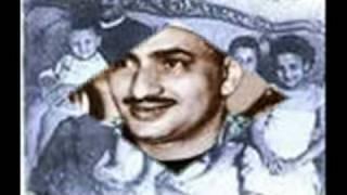 getlinkyoutube.com-الشيخ البكاء محمد صديق المنشــاوى.wmv