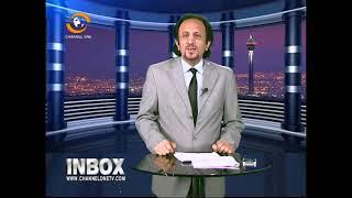 getlinkyoutube.com-seyedmohammadhosseini- بیش از سیصد هزار نفر این ویدیو را دیدند...!!!..شما چطور؟؟؟ -سید محمد حسینی