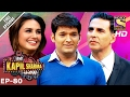 The Kapil Sharma Show - दी कपिल शर्मा शो- Ep-80 - Jolly LLB In Kapils Show–5th Feb 2017