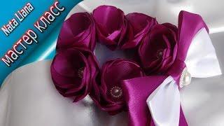 Резинка на пучок  с цветами из ленты. Украшение для волос. МК от Nata Liana.