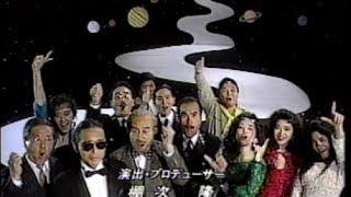 getlinkyoutube.com-今夜は最高 最終回(1989.10.7)