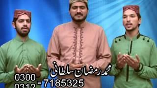 getlinkyoutube.com-Bismillah mitha madni by m ramzan sultani 0300,718