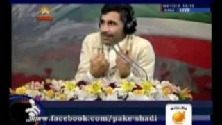 getlinkyoutube.com-پيك شادي طنز كنفرانس احمدي نژاد880327