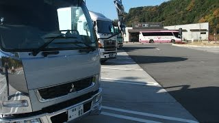 getlinkyoutube.com-4トン積載車 横浜往復納車 レパードアルティマ