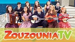 getlinkyoutube.com-Ζουζούνια - Βάρκα Γιαλό (Official)