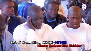 HTDKH Mouwahibou Wksm Nianou Serigne Sidy Moukhtar