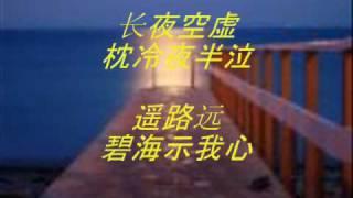 getlinkyoutube.com-陈百强-念亲恩