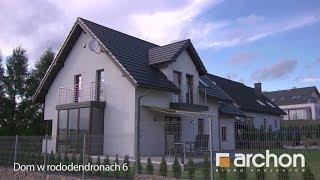 getlinkyoutube.com-Film z realizacji projektu ARCHON+ Dom w rododendronach 6