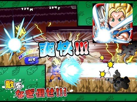 Dragon Runner Z - วิ่งดิโงกุน วิ่ง !!