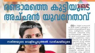 getlinkyoutube.com-Saritha reveals more secrets in an interview