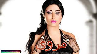 فضائح فنانات عربيات هزت العالم العربي