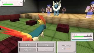getlinkyoutube.com-當個創世神※Minecraft※神奇寶貝金銀版地圖 Ep.4 石化水君雷公炎帝