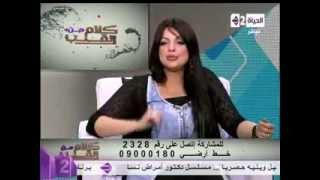 getlinkyoutube.com-د سمر العمريطي - تنقية الجسم من السموم والدهون