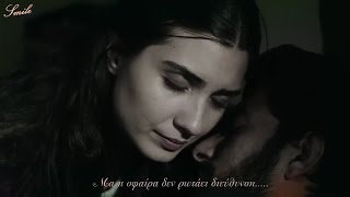 getlinkyoutube.com-Elif & Omer - Kurşun adres sormaz ki(Greek subs,ep23-24)