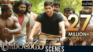 getlinkyoutube.com-Mahesh Babu Saves Shruti Haasan | Srimanthudu Movie Scenes | Sampath Raj | Rajendra Prasad | DSP