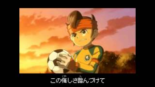getlinkyoutube.com-Inazuma Eleven 3: La Amenaza del Ogro [Opening Castellano]