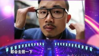 """getlinkyoutube.com-缘来非诚勿扰 完整版 """"女汉子""""霸气追男神 """"不自信Boy""""意外获爆灯 160130"""