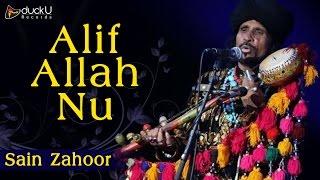 Sain Zahoor - Alif Allah Nu   Sufi Folk Singer   Latest Full Video Song 2014
