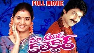 Maa Avida Collector Full Movie