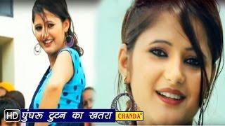 getlinkyoutube.com-Ghunghru Tutan Ka Khatra || घुंघरू टूटन का खतरा || Anjali Raghav, Anney B || Haryanvi New Songs