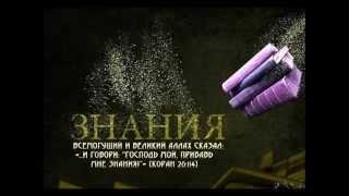 getlinkyoutube.com-Назратуллах Абу Марьям и Найл абу Солих. (БЕСЕДА).